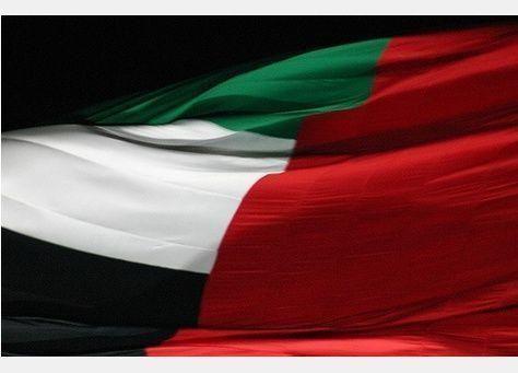 طاقة الإماراتية تعلن إغلاق منصة ببحر الشمال
