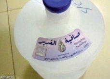 """سحب مياه """"صافية الغدير"""" من الأسواق السعودية"""