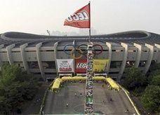 بناء برج من ألعاب الليغو بطول أكثر من 30 متراً في كوريا