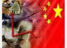 البنك الدولي يخفض توقعاته لنمو اقتصاد الصين في 2012 إلي 8.2%