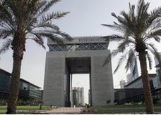 الشركات في مركز دبي المالي العالمي تسجل نمواً مالياً كبيراً خلال السنوات الثلاث الماضية