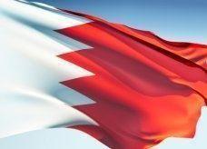 مشروعات مستقبلية للبحرين بقيمة 90 مليار دولار