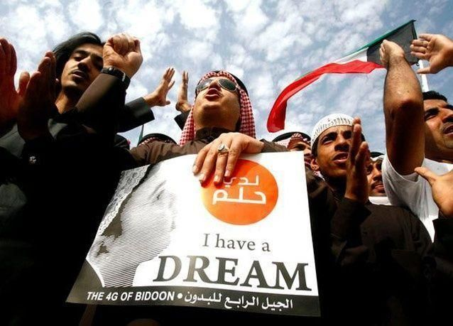 """إلزام الحكومة الكويتية باستخراج بطاقة مدنية لفتاة من """"البدون"""""""