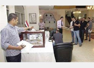 رئيسة المجلس القومي للمرأة بمصر:الدستور لا ينصف المرأة ولا الطفل