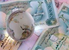 73 مليار دولار ثروات مليونيرات إفريقيا بنمو 12% عن 2011