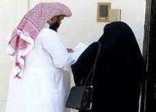 آسيويات يتزوجن أكثر من رجل «مسيار» في جدة ومكة !