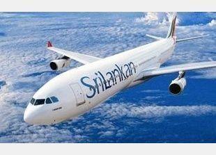 175 مليون دولار قيمة تسهيلات مشتركة للخطوط الجوية السريلانكية