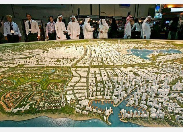 """""""إعمار المدينة الاقتصادية"""": تكلفة الإنشاءات في السعودية تتراجع"""