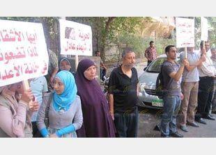 وقفة احتجاجية أمام سفارة السودان بالقاهرة للإفراج عن صحفية معتقلة