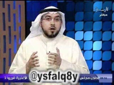 فتوى من العلماء المسلمين بشأن مسلسل الفاروق عمر بن الخطاب