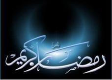 الأرصاد السعودية: درجات الحرارة في رمضان تصل إلى 50 درجة مئوية