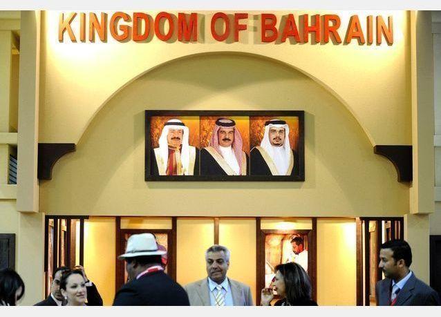 بنوك البحرين تعاني من قلّة الفرص في سوق الإقراض