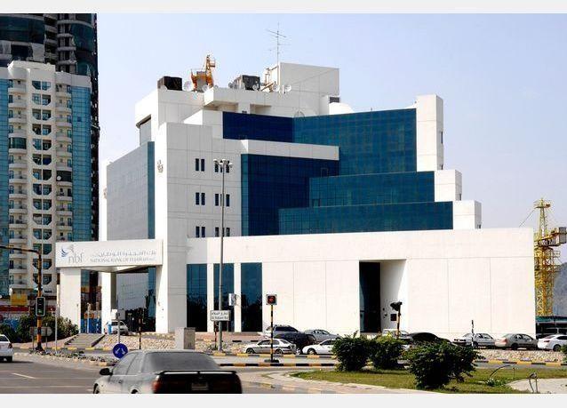 219 مليون درهم الأرباح التشغيلية لبنك الفجيرة بالنصف الأول من 2012