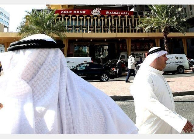 بالصور: قائمة أفضل 50 بنك في الخليج