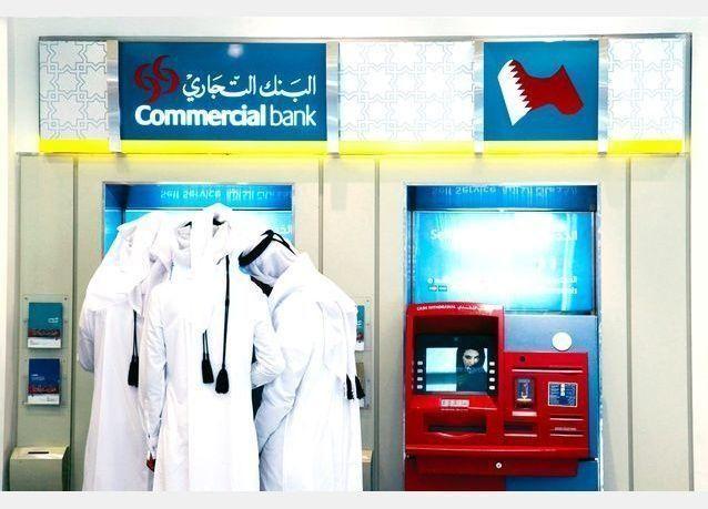 البنك التجاري القطري يستحوذ على بنك تركي