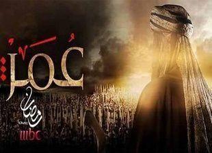 معارضون يهددون بحرق قناة ام بي سي بسبب مسلسل عمر