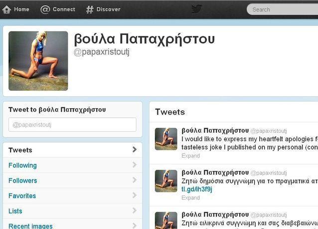 استبعاد رياضية أولمبية يونانية بسبب تعليقاتها على تويتر