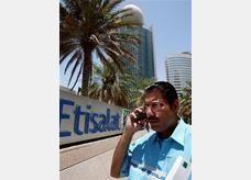 أرباح اتصالات الاماراتية ترتفع 17% في الربع الثاني