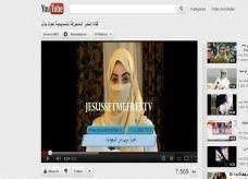 """السعودية التي """"اعتنقت المسيحية"""" تغادر إلى تركيا"""