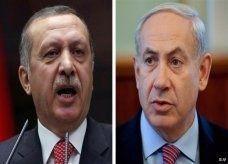 بريطانيا تتوسط لإنهاء الخلاف بين نتنياهو وأردوغان