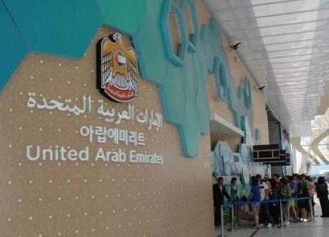 الإمارات: أنظمة ذكية للمراقبة على المنافذ.. والتطبيق خلال عام
