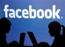 أرقام فتيات لممارسة الجنس من داخل الأردن على فيسبوك !