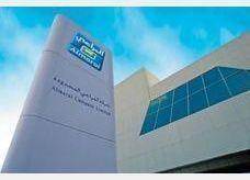 """شركة """"المراعي"""" السعودية تكشف سبب ارتفاع أسعار منتجاتها"""