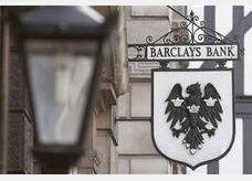 أمريكا توسع نطاق تحقيق في تراخيص مصرفية بالسعودية