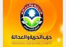القضاء الإداري يرفض حل حزب الحرية والعدالة لعدم الاختصاص