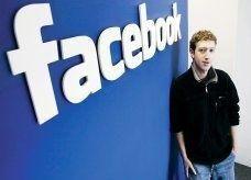 """مؤسس """"فيسبوك"""" يكسب 1.6 مليار دولار في يوم واحد"""