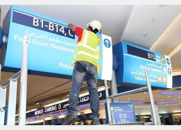 مطارات دبي تغير أرقام بوابات الصعود إلى الطائرات لجعل الحركة أكثر سهولة