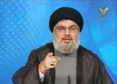 """""""حزب الله"""" في قائمة الاتحاد الأوربي للمنظمات الإرهابية"""
