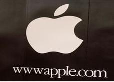 أبل تسجل أكثر من 50% من حصصها بسوق الهواتف الذكية الأمريكية