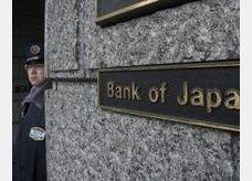 """اليابان: أموال اعادة الإعمار عقب تسونامي """"تم تبذيرها"""""""