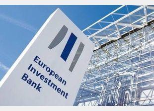 بنك الاستثمار الأوروبي يخصص 600 مليون دولار لمصر
