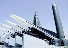 مصادرة أجزاء صواريخ كورية شمالية متجهة إلى سورية