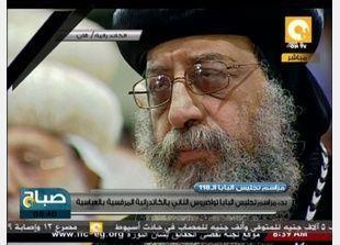 مرسي والبابا تواضروس  يزوران إثيوبيا لبحث أزمة سد النهضة