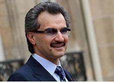 المملكة القابضة تشتري فورسيزنز تورونتو بقيمة 200 مليون دولار