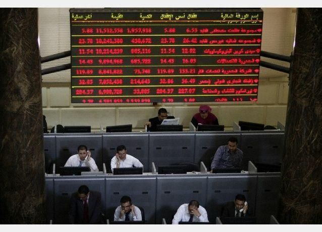 تراجع البورصة المصرية بعد قرار التحفظ على أموال رجال أعمال