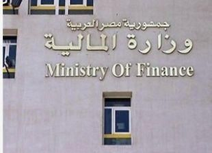 قطر تمنح مصر 3 مليار دولار كمساعدات إضافية