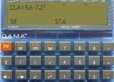 السماح لطلاب الثانوي والثالث المتوسط باستخدام الآلة الحاسبة في الامتحانات