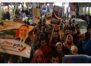 مصر:أنصار ابو اسماعيل يهاجمون مقر حزب الوفد
