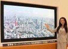 شارب تطلق تلفازا ذكيا عالي الوضوح يرعى المسنين