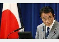 انهيار مؤشر مناخ الاعمال في اليابان