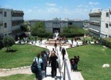 أول جامعة إسرائيلية في الضفة الغربية