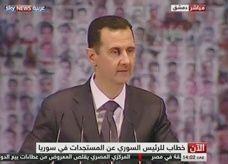 خطاب الرئيس الأسد حول الحل في سوريا
