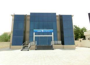 افتتاح فرع جديد لمصرف أبوظبي الإسلامي في مدينة خليفة