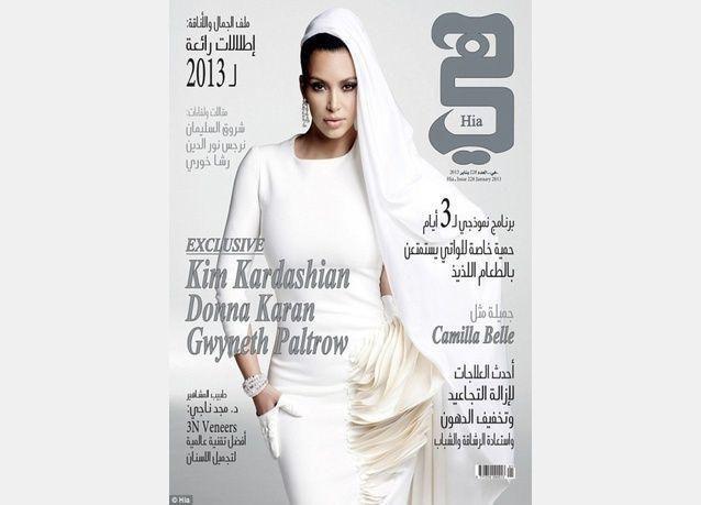 """كيم كارداشيان نجمة غلاف مجلة """"هي"""" العربية"""