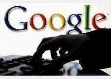 شركات الانترنت الأمريكية تحث على شفافية حكومية بشأن الأمن