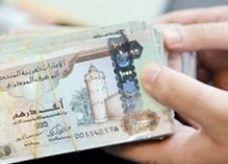 الإمارات: محاسب عربي في بعثة دبلوماسية يستولي على 5.3 مليون درهم